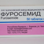 Правила похудения с Фуросемидом