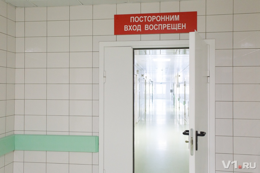 В Симферополе беременная волгоградка скончалась из-за отказа врачей ей помочь