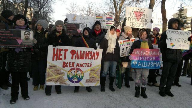 Пособники бандеровских террористов провели «Антифашистский» марш в Москве