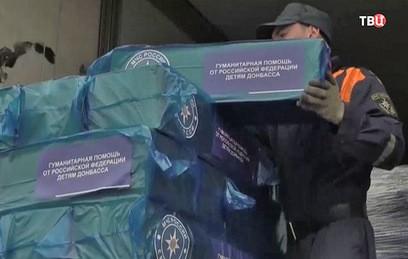 Россия направила в Донбасс 400 тонн гумпомощи
