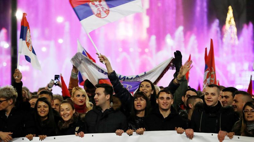 130 тысяч человек приветствовали Путина в Белграде перед храмом Святого Саввы