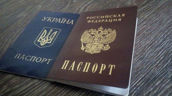 «Ни войны, ни Украины» — Хит…