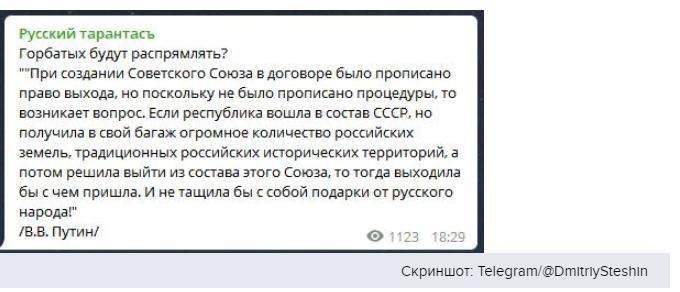 """""""Горбатых будут распрямлять?"""": военкор расшифровал сигнал Путина соседям"""