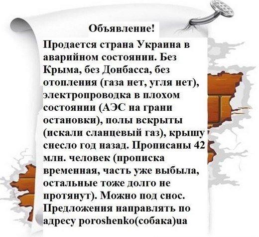 http://s59.radikal.ru/i163/1502/d5/7b543d70a01d.jpg
