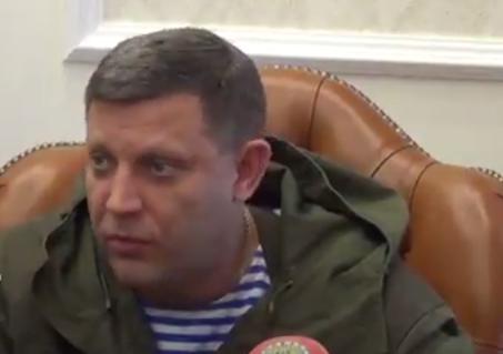 Захарченко: 15 освобожденных при последнем обмене пленными с Киевом являются агентами СБУ