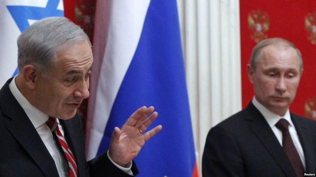 После крушения Ил-20 Нетанья…