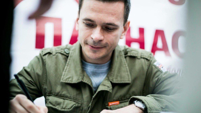 Политический имитатор Илья Яшин