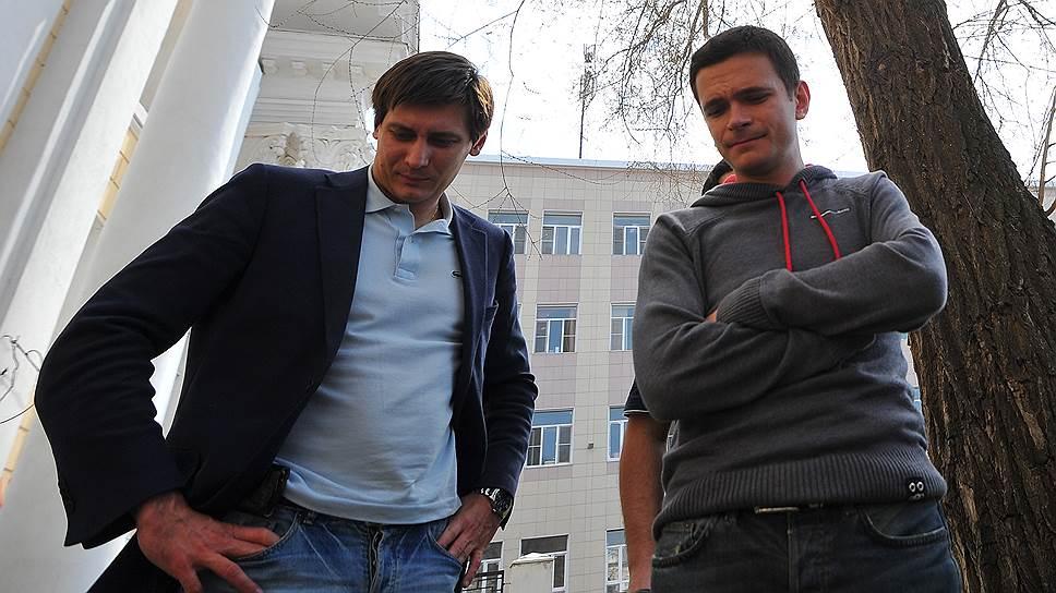 Западные спонсоры отслюнявили «зеленых» Гудкову, Касьянову и Яшину за русофобию