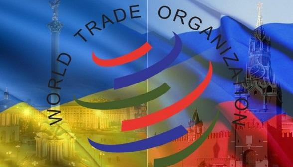 Россия выиграла иск вВТО и…