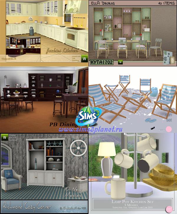 Набор мебели #1