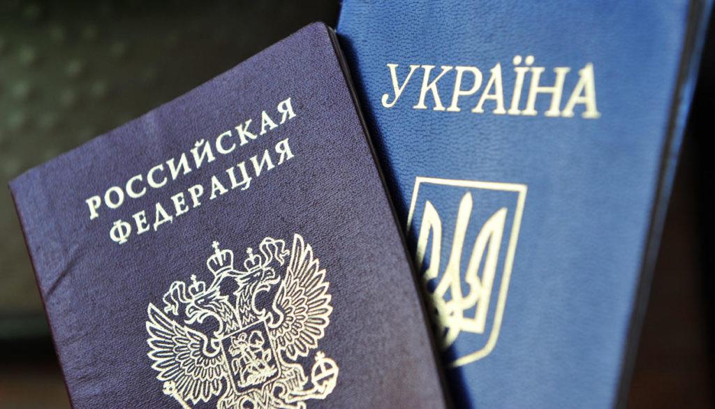 Украинцы жалуются на труднос…