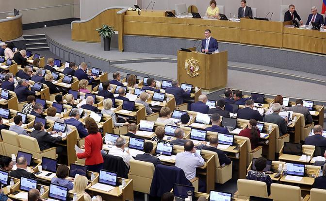 Госдума разгромила пенсионеров в первом чтении