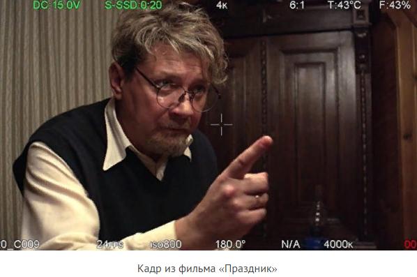 Фильм «Праздник»: до публичного показа гусарам молчать!