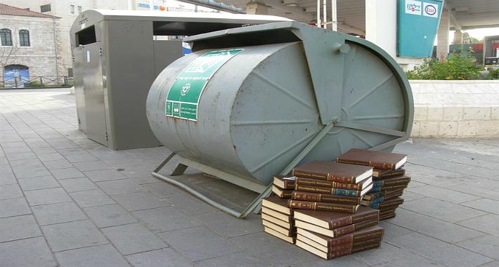 Русские книги в Израиле