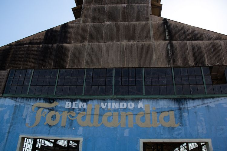 Fordlandia: самая провальная модель Генри Форда