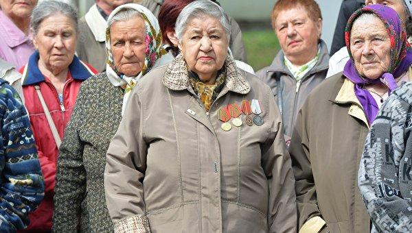 Крым - полуостров пенсионеров
