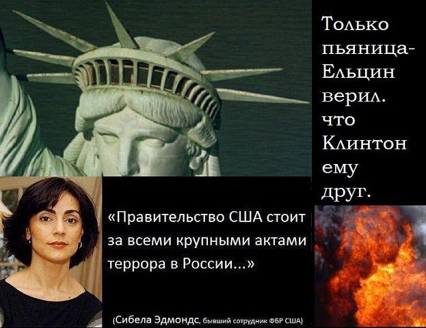 """Наша трагедия:   """"АМЕРИКАНИЗАЦИЯ РОССИИ"""""""