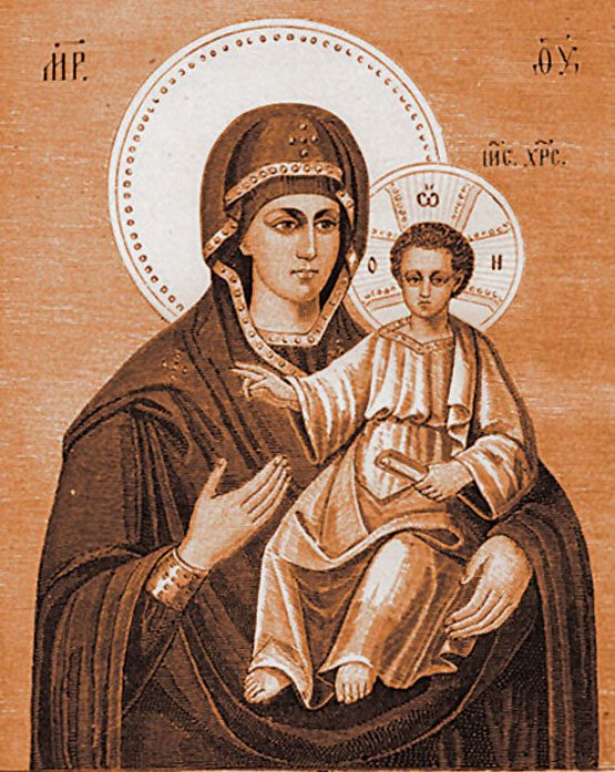 икона Богородицы Â« ÐКÐФИСТÐÐЯ » (ЗОГРÐФСКÐЯ)
