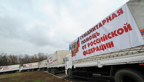 Будущее Украины - гумконвои от врага