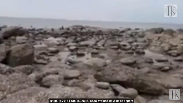 В Таиланде океан отошел от берега на 2 км. Видео