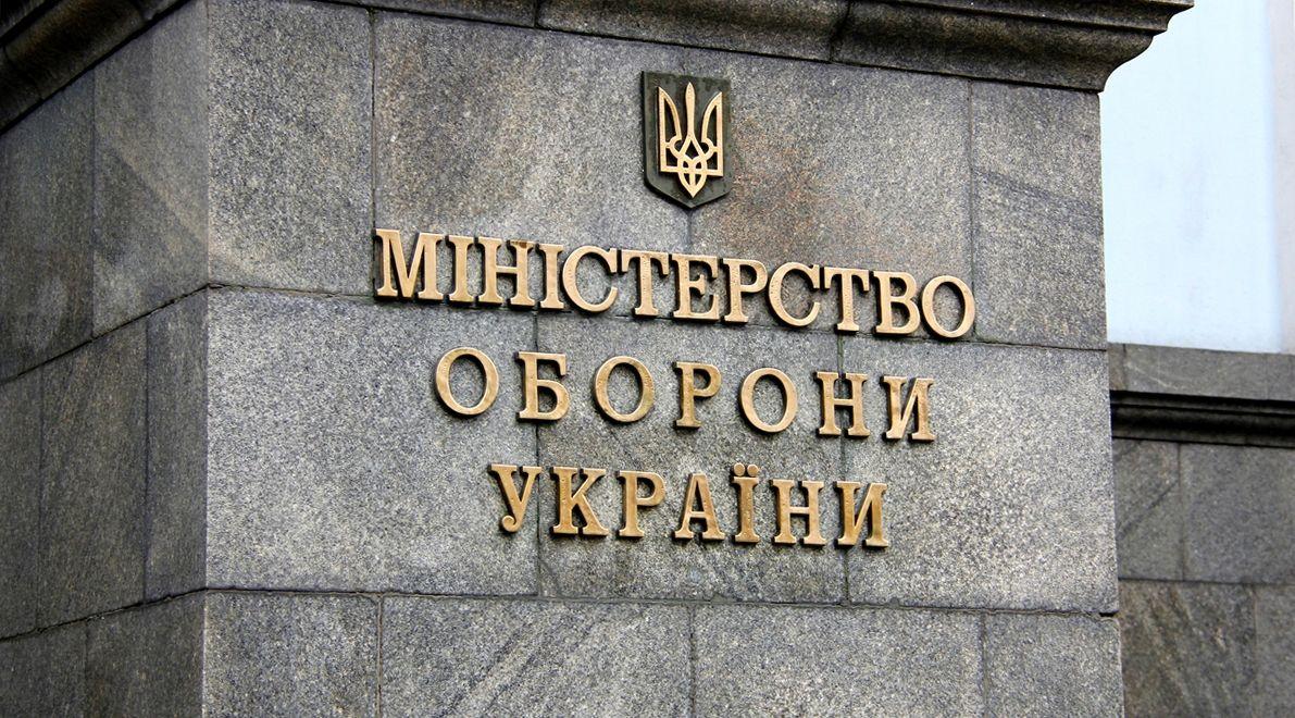 На Украине скрыли приказ, которым отправили украинских моряков через Керченский пролив