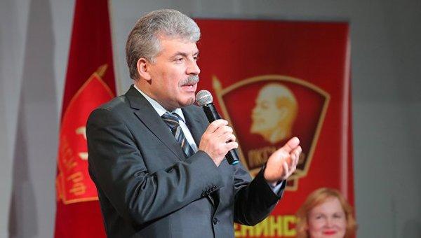 Грудинина спросили, как сделать лучше жизнь обычных работяг в России. Он дал гениальный ответ
