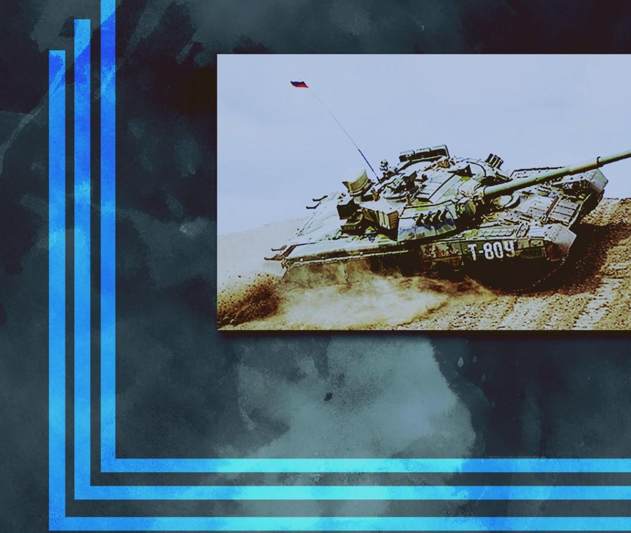Российские военные одержали победу в конкурсе «Танковый биатлон»