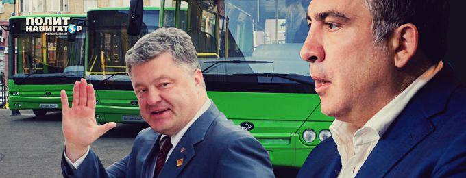 Саакашвили обнародовал компромат о страшном преступлении Порошенко