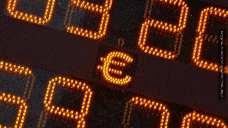 Курс доллара снизился в нача…