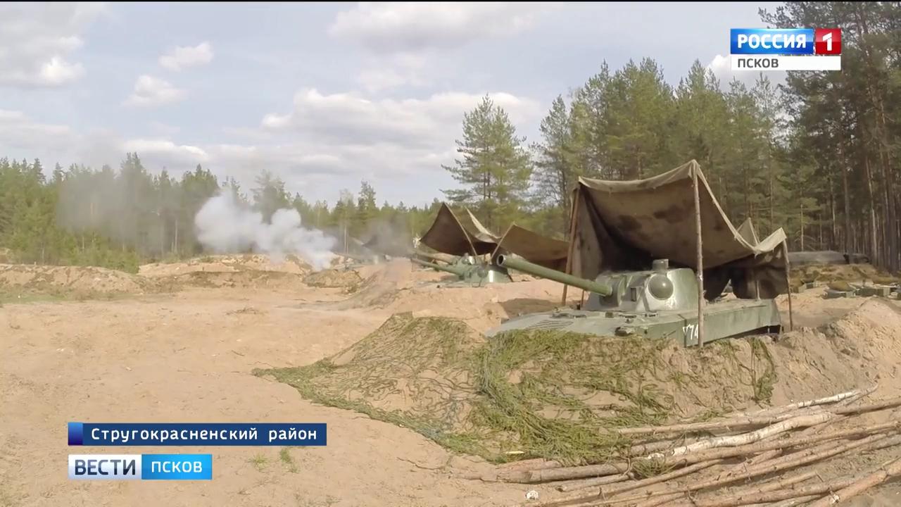 Первые ударные части Вооруженных Сил России