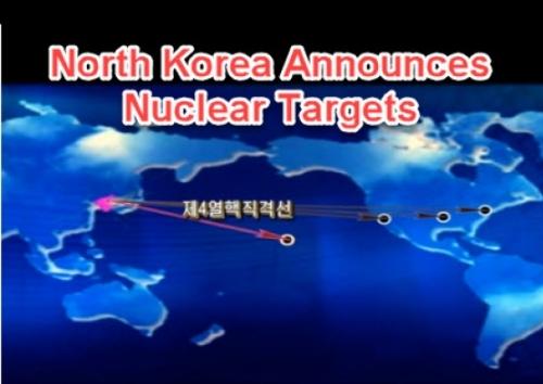 Северная Корея огласила цели для ядерных ударов