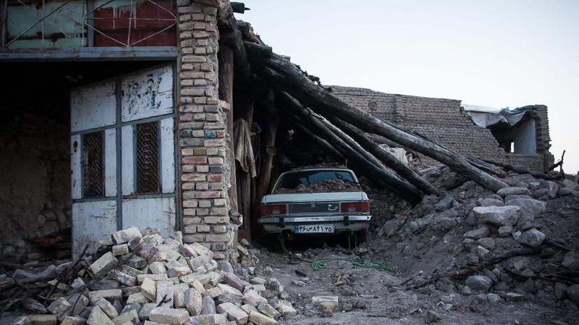 СМИ: На западе Ирана из-за з…