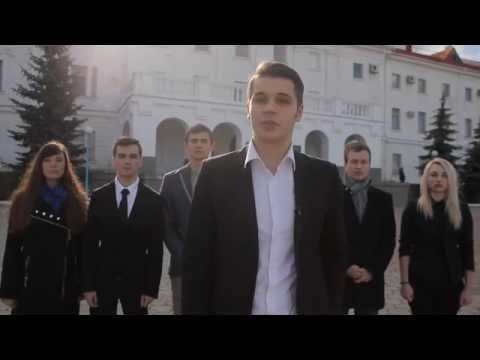 Севастопольские студенты МГУ ответили на обращение студентов Украины