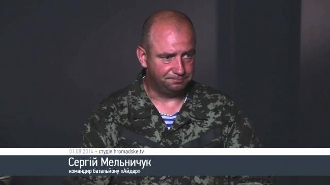 Неизвестные подвиги комбата Мельничука