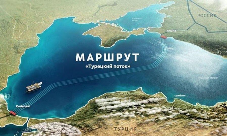 Турецкий поток: теперь все т…
