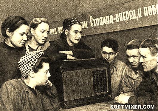 Радио под запретом