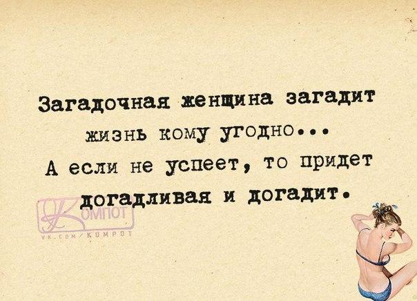 1452105228_frazki-18 (604x436, 171Kb)