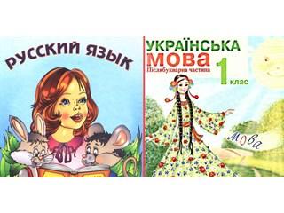 Истории от Олеся Бузины. Голая правда о двуязычии в Украине