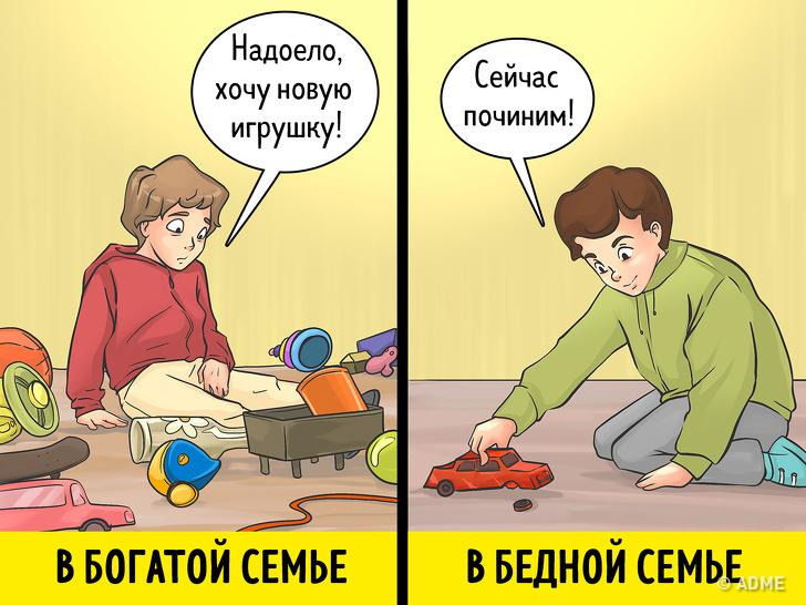 Люди, у которых было тяжелое детство, имеют 5 преимуществ перед другими