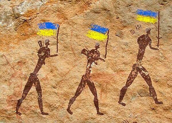 Украинские корни античной космической цивилизации