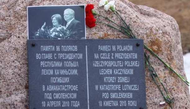 Бесконечная история: польская оппозиция требует завершить расследование смоленской катастрофы