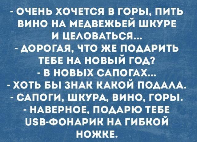 Подборка прикольных фотограф…