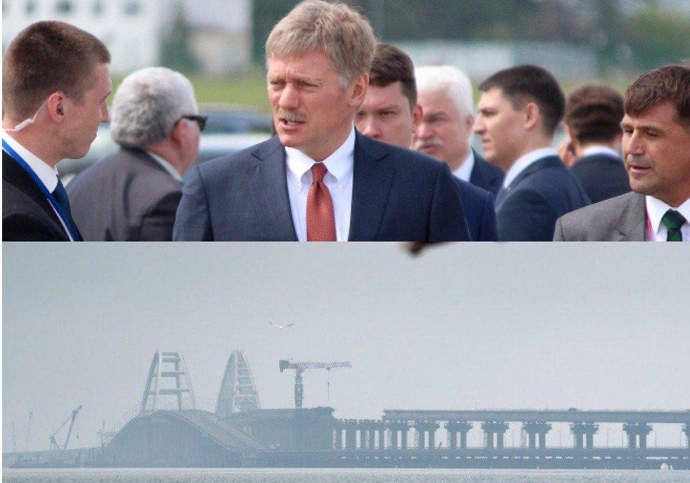 «Солнце, море, мечта»: фильм про Крымский мост растрогал Пескова