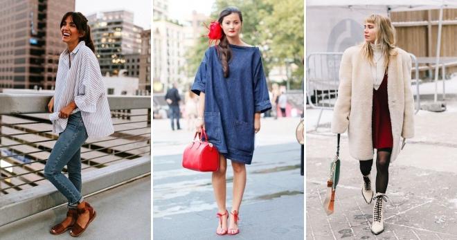 Стиль оверсайз – свободная одежда как основа модного образа