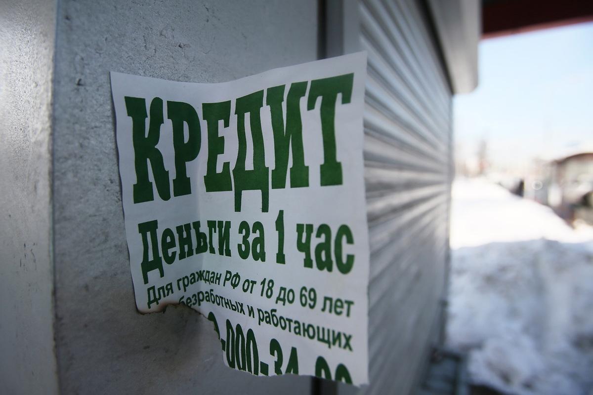 Кто защитит россиян от произвола банков и страховых компаний