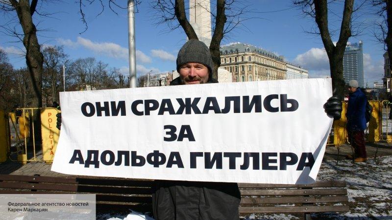 Украинские неонацисты выступ…