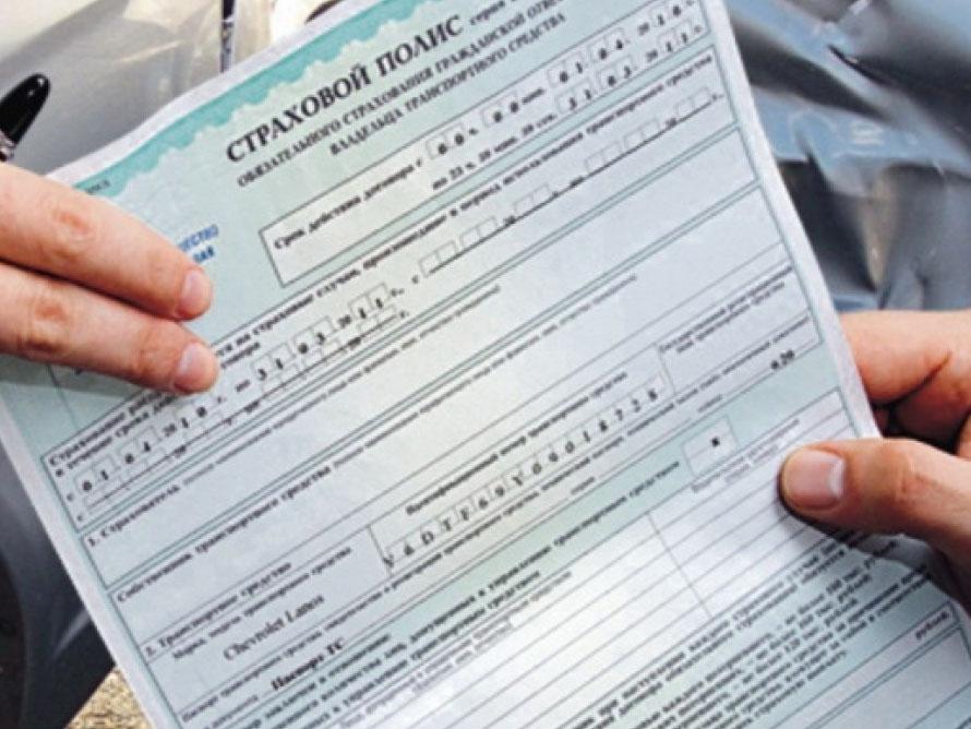 В России зафиксирован всплеск штрафов за езду без ОСАГО