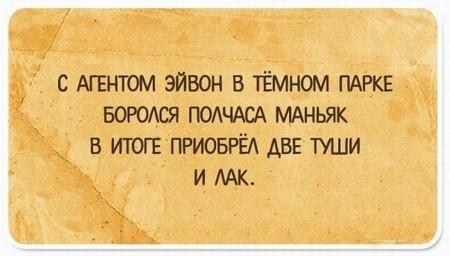 Юмористические открытки))