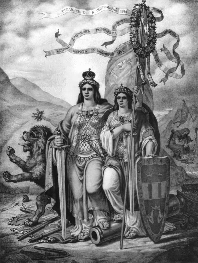 Соединение княжества Болгария с Восточной Румелией. Часть 2