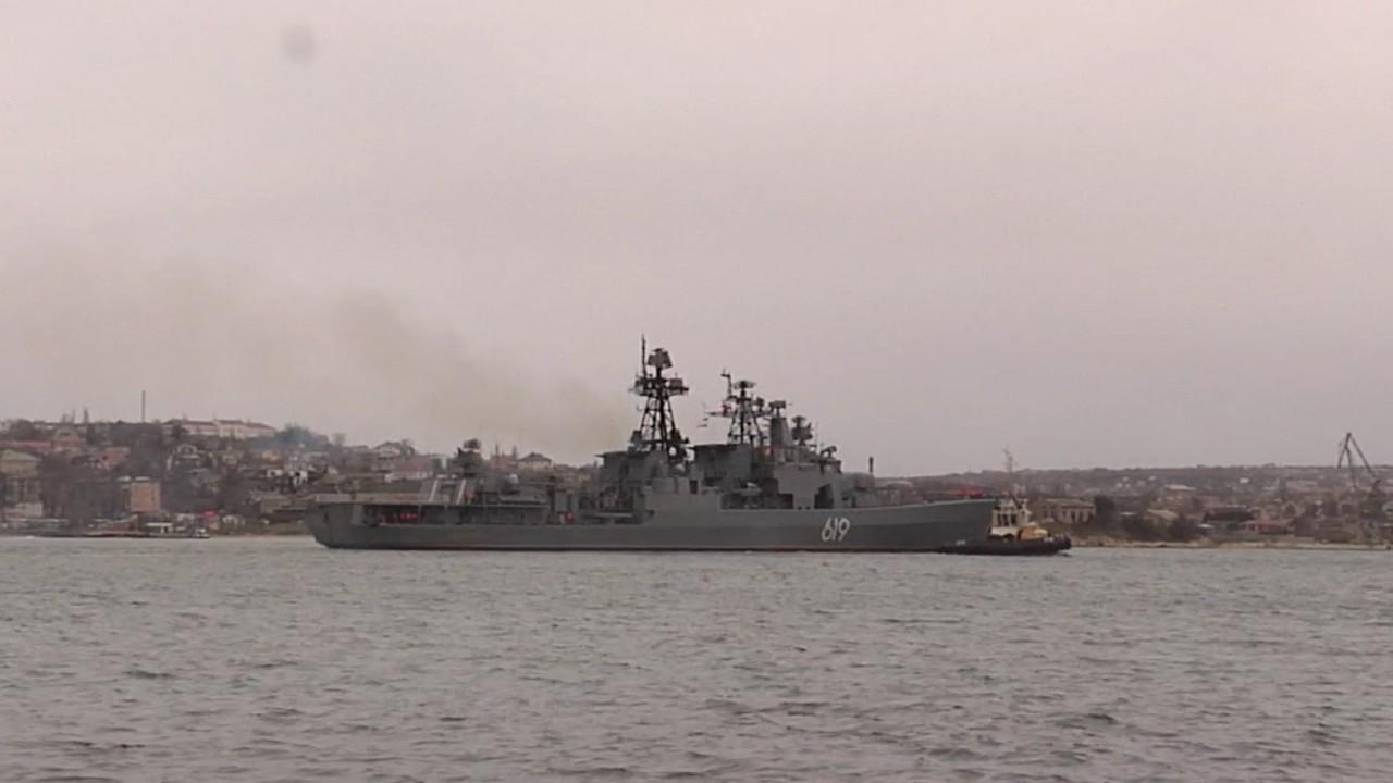 На Украине предложили план «по упразднению» Черноморского флота России